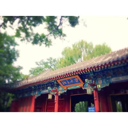 <b>北京大学现代中式建筑与景观设计研修班</b>
