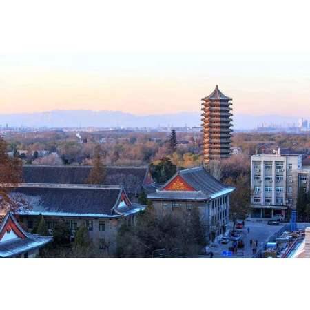 <b>北京大学建筑业创新发展领军人才研修班</b>