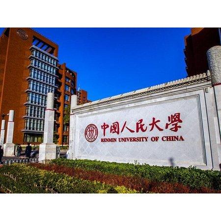 <b>中国人民大学商学院首席人才官CHO高管项目</b>