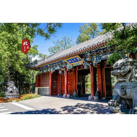 <b>北京大学新经济时代的商业领军人培训班</b>