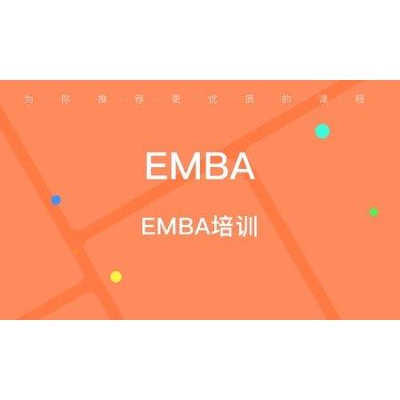 <b>工商管理创新(EMBA)总裁高级研修班</b>