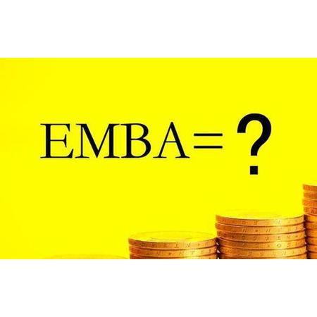 <b>中国文商领袖后EMBA高端项目</b>
