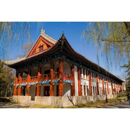 <b>北京大学制度创新与技术转移总裁研修班</b>