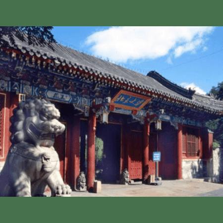<b>北京大学青年企业家领导力特训营</b>