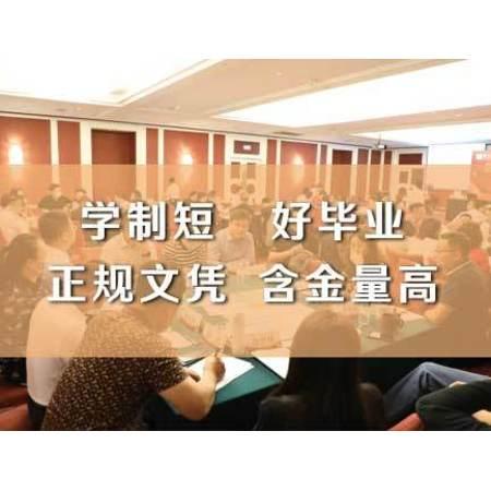 <b>法国ISTEC高等商学院 研究生(MBA)项目</b>