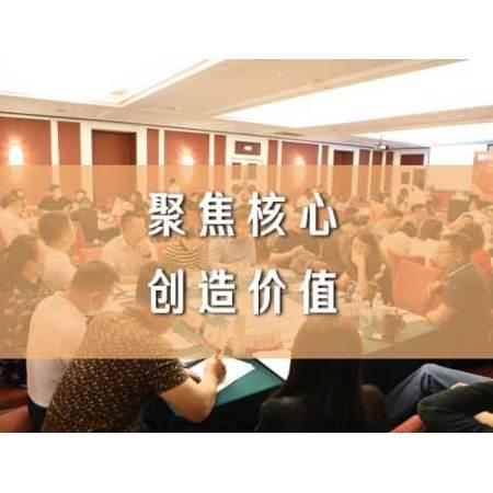 <b>北京大学(豫商)企业转型升级领导力提升高级研修班</b>