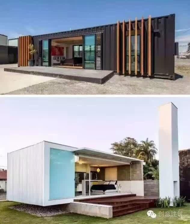 集装箱式活动房屋