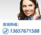 重庆钢结构电话