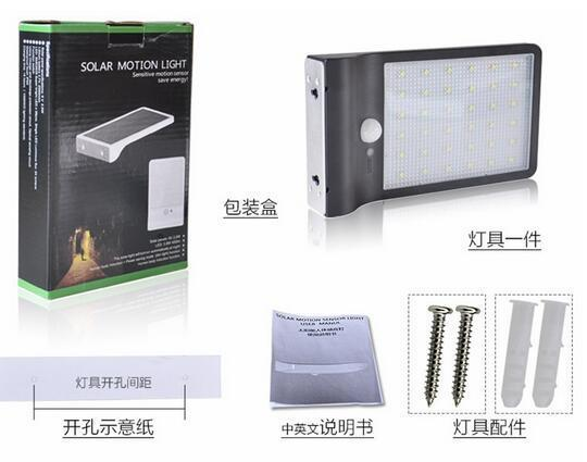 Ultrathin solar wall lights packing color box