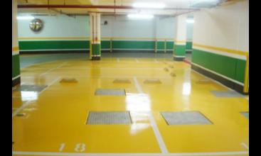 固化地坪施工前需要对基面进行哪些处理?