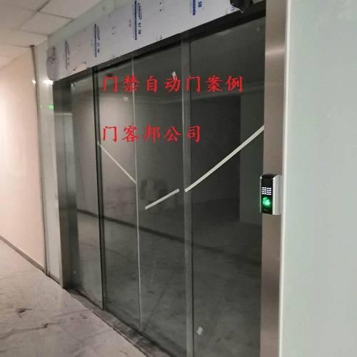 门禁自动门案例
