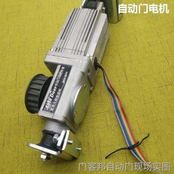 自动门电机安装方法