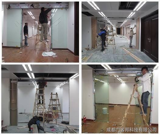 成都电动玻璃门维修,成都电动自动门维修上门服务,成都玻璃自动门维修点