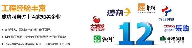 无线网络覆盖公司