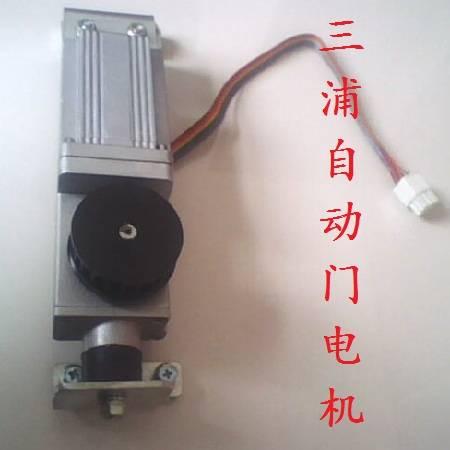三浦125b自动门电机,三浦自动门方电机