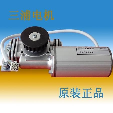 三浦自动门电机 感应门电机 感应门马达