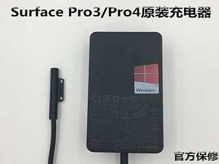微软Surface New Pro5 Pro4 Pro3 原装36W电源适配器