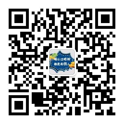 加周老師咨詢獲取詳細清華大學總裁班課程