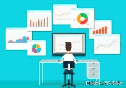 重慶網站優化解析過度優化帶來的問題及根本