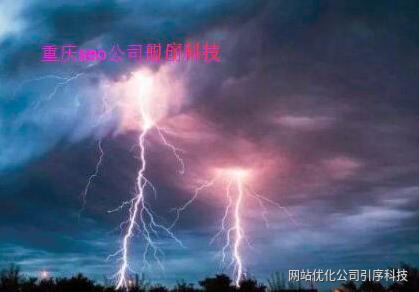 """百度SEO優化推出""""閃電算法""""強化移動UEO"""