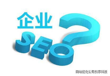 企業網站優化tdk設置方法分享