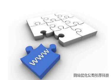 重慶網站優化告訴您高質量內容對于排名的好處