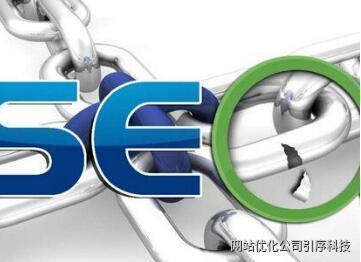 重慶企業網站優化的重點在于首頁工作