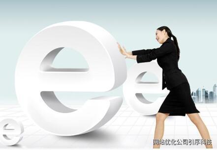 重慶網站優化需要文章的內容更新來提升
