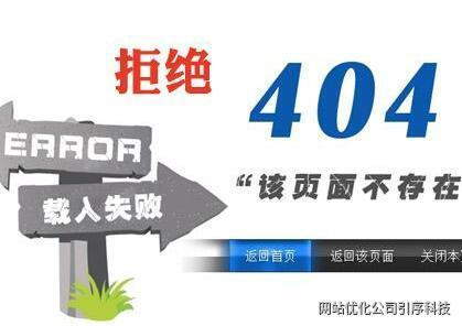 重慶seo需要做好網站的內部機構優化基礎