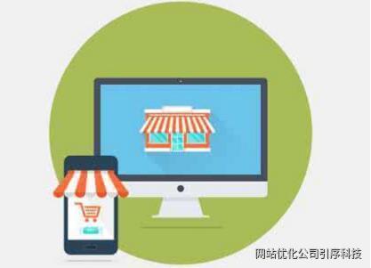 重慶商城網站優化的重點策劃工作介紹
