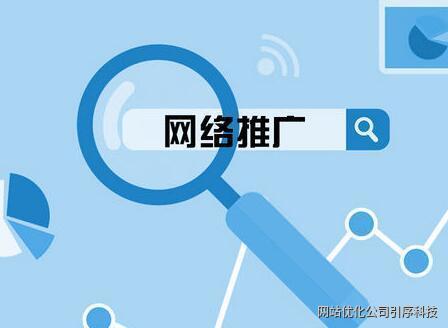 重慶網絡推廣方式電子郵件營銷最古老的
