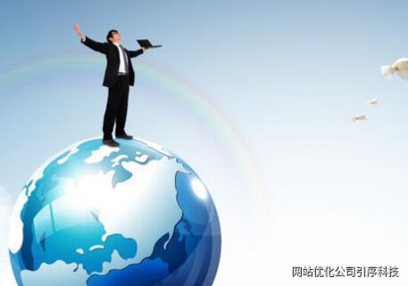 重慶網絡推廣對網站有哪些重要作用