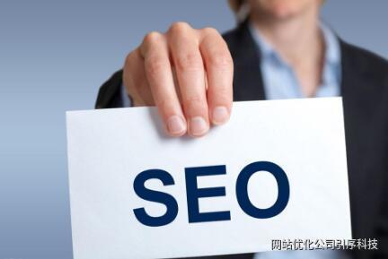 重慶seo之如何提高網站中的用戶體驗