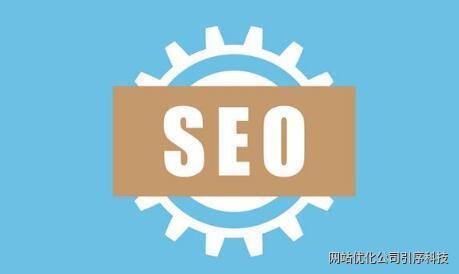 重庆seo是企业做自我营销最好的方式