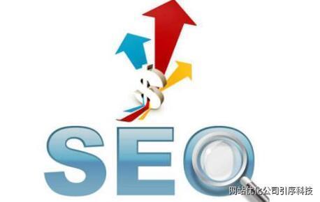 網絡推廣可以擴展企業的營銷范圍