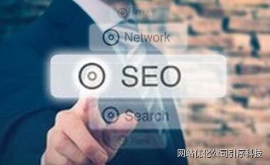 重慶網站制作公司對于重慶網站優化的前景分析