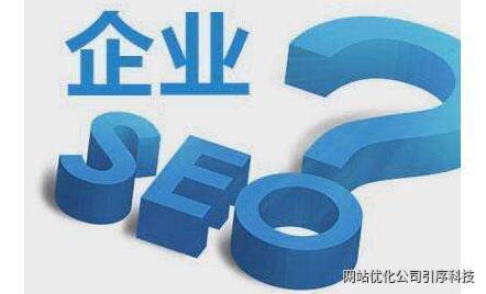 重慶網站排名會受到哪些方面的影響