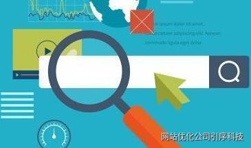 重慶網站優化新手應該怎么做排名?