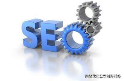 如何編輯網站內容標題才能夠做好重慶網絡營銷