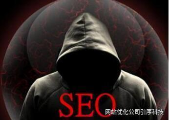 重慶seo公司怎么去判斷網站結構的是否合格