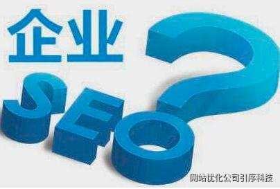 重慶網站優化日常工作總結分享