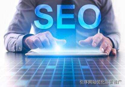 重慶網站優化告訴您百度快照更新與哪些條件因素有關?