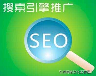 重庆SEOURL要怎么标准化 登录页面如何优化