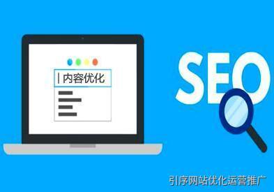 重慶網站優化關于百度排名下降怎么恢復的總結分享