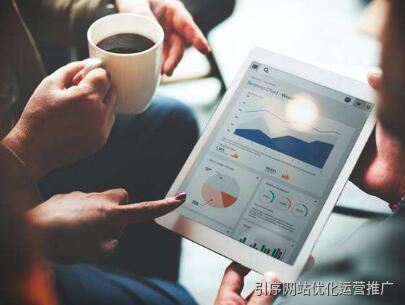 重慶網站運營方案要從哪些方面去完善?