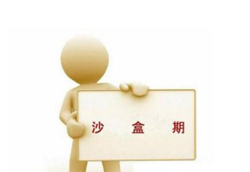 重庆网站优化讲述新站优化如何快速度过搜索引擎沙盒期
