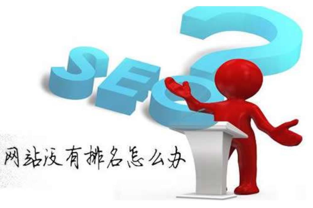 重庆seo总结近期百度算法调整排名波动很大应该如何应对