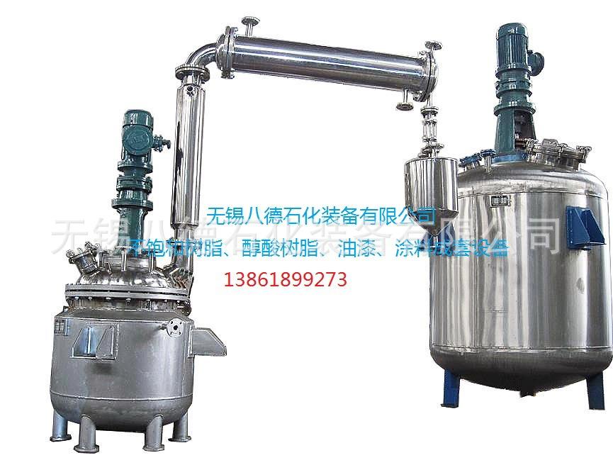 聚酯树脂反应釜