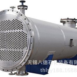 U型管式冷却器