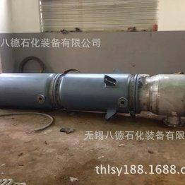 GXZ系列蒸发器
